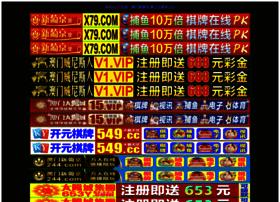 2013558.com