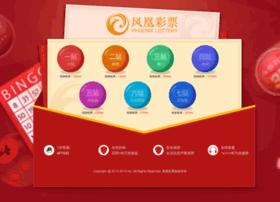 2013acgfair.com