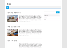 2013expo.or.kr