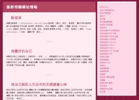 2013info.org