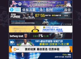 2013live.com