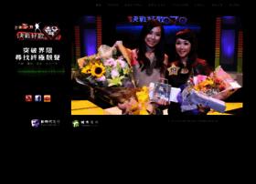 2013super10.fairchildtv.com