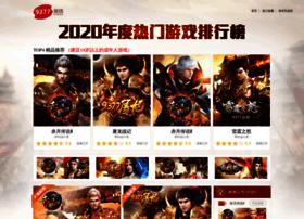 2013wan.com