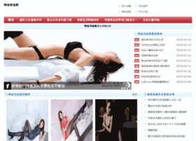 2014.aixin8.net