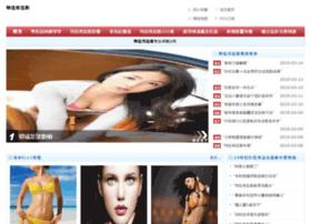 2014.bafuhotel.com