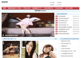 2014.degreeedu.net