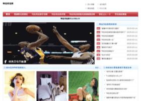 2014.gstweier.net