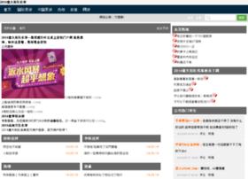 2014.mu69.net