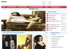 2014.ntmeiqi.com