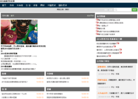 2014.secsic.net