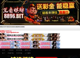 2014.tcmchat.com