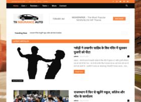 2014carsnews.com