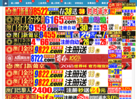 2014cheap.com