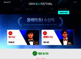 2014festival.afreeca.com
