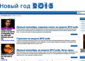 2014godloshadi.com