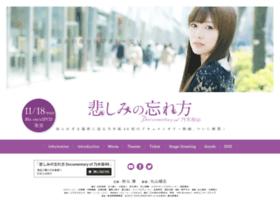 2015-nogizaka46.jp