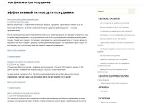 2015.nintero.ru