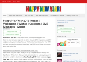 2015newyearwallpapers.com