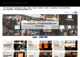 2017.adtech-kansai.com