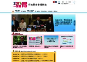 2017.gov.hk