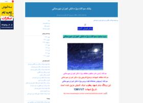 2020olyaye.blogfa.com