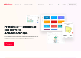 2042.bizerra.ru