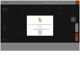 2051.com.cn