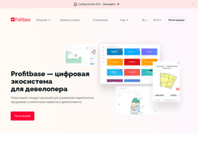 2065.bizerra.ru