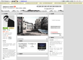 208117.china-designer.com