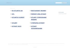 2084.aatlant.com