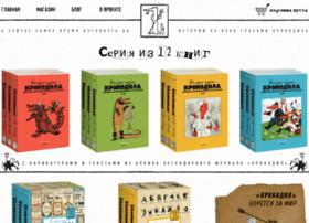 20centurycrocodile.ru
