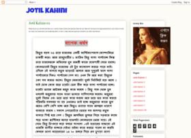 20jotilkahini.blogspot.com