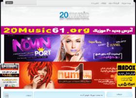 20music60.org