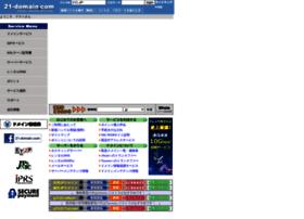 21-domain.com