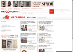 21-shopping.mnogonado.net
