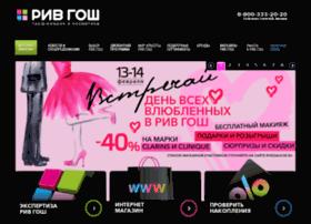 212.rivegauche.ru