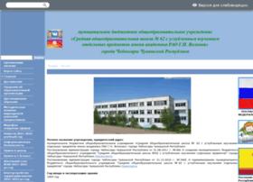 21202s19.edusite.ru