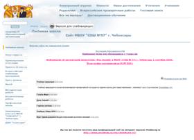 21203s21.edusite.ru