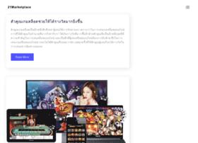 21marketplace.com