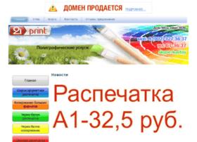 21print.ru
