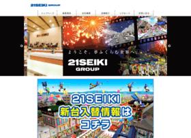 21seiki-group.com