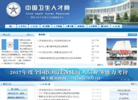 21wecan.com.cn