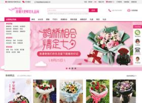 21xianhua.net