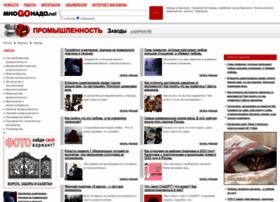 22-prom.mnogonado.net