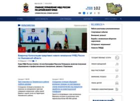22.mvd.ru