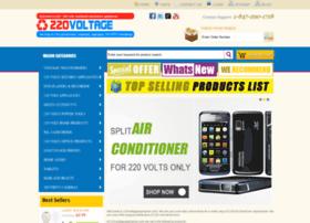 220voltageappliance.com