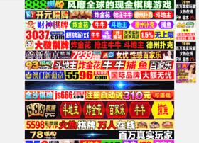2217507.com