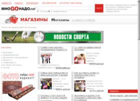 223-shopping.mnogonado.net