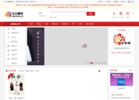 228.com.cn