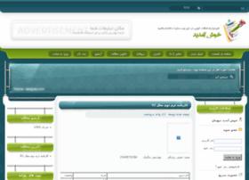228.mahtarin.com